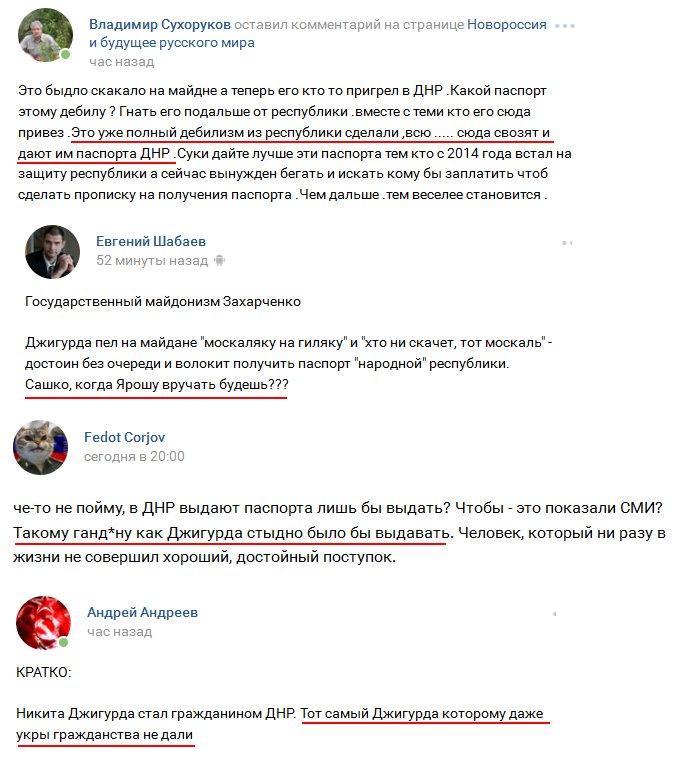 Никаких допросов Януковича на территории РФ в присутствии представителей ГПУ не будет, - прокурор Кравченко - Цензор.НЕТ 5300