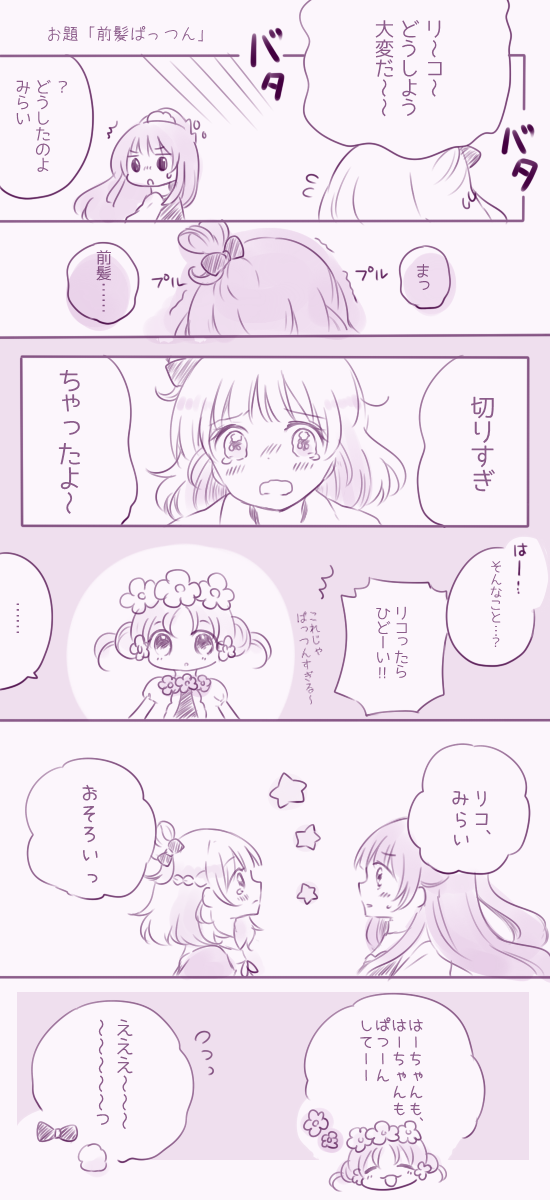 すず (@suzuhi7)さんのイラスト
