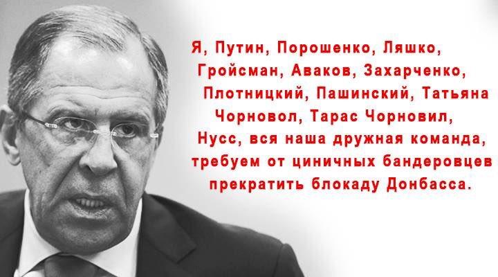 Благодаря позиции украинской стороны вопрос проведения выборов в ОРДЛО снят с повестки переговоров ТКГ, - Айвазовская - Цензор.НЕТ 5959