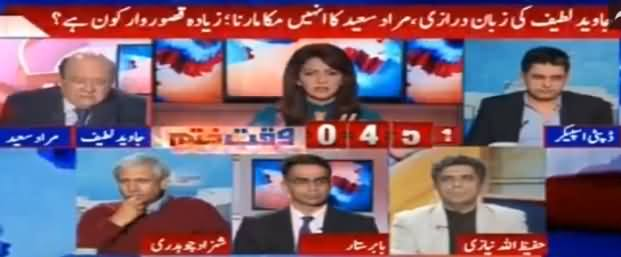 Report Card  - 9th March 2017 - Javed Latif Vs Murad Saeed Fight thumbnail