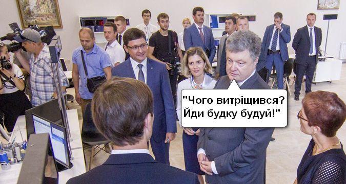 Если не реформировать пенсионную систему, будущие пенсионеры будут еще беднее, - директор Всемирного Банка в Украине Сату Каконен - Цензор.НЕТ 4713