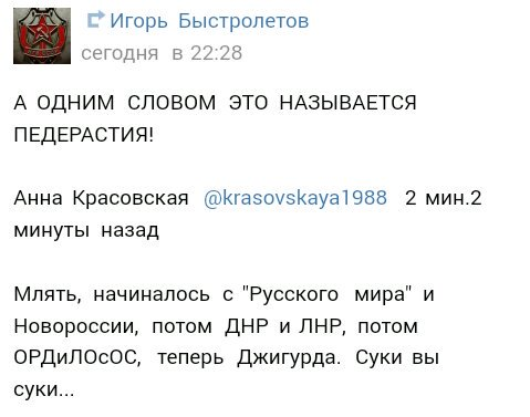 Благодаря позиции украинской стороны вопрос проведения выборов в ОРДЛО снят с повестки переговоров ТКГ, - Айвазовская - Цензор.НЕТ 6381