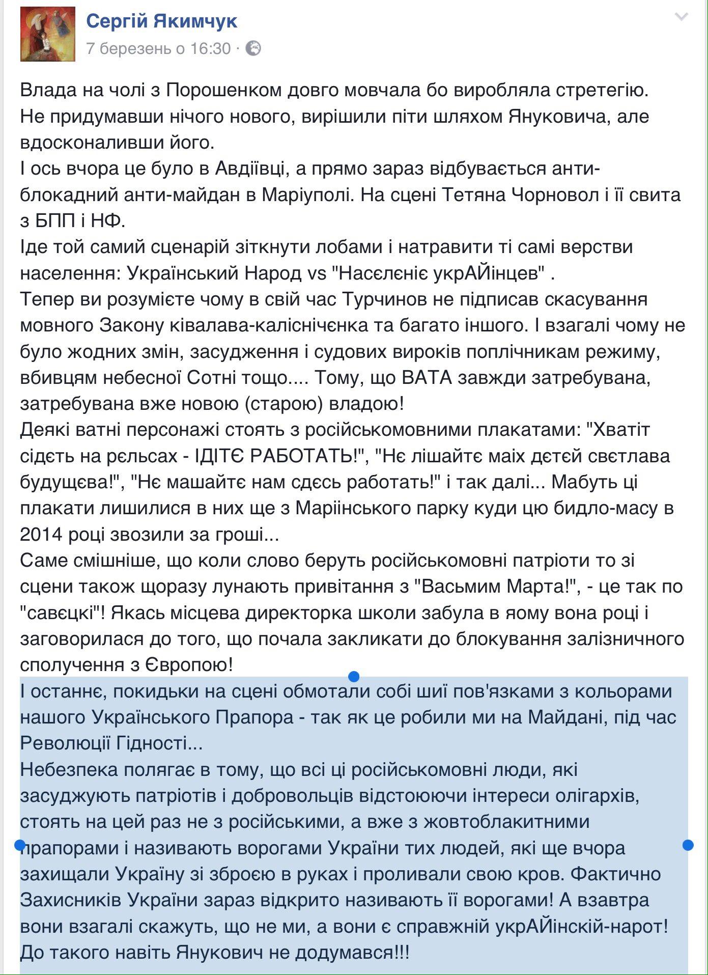 Украина имеет много доказательств против России, которые еще будут представлены в суде ООН, - Петренко - Цензор.НЕТ 8824