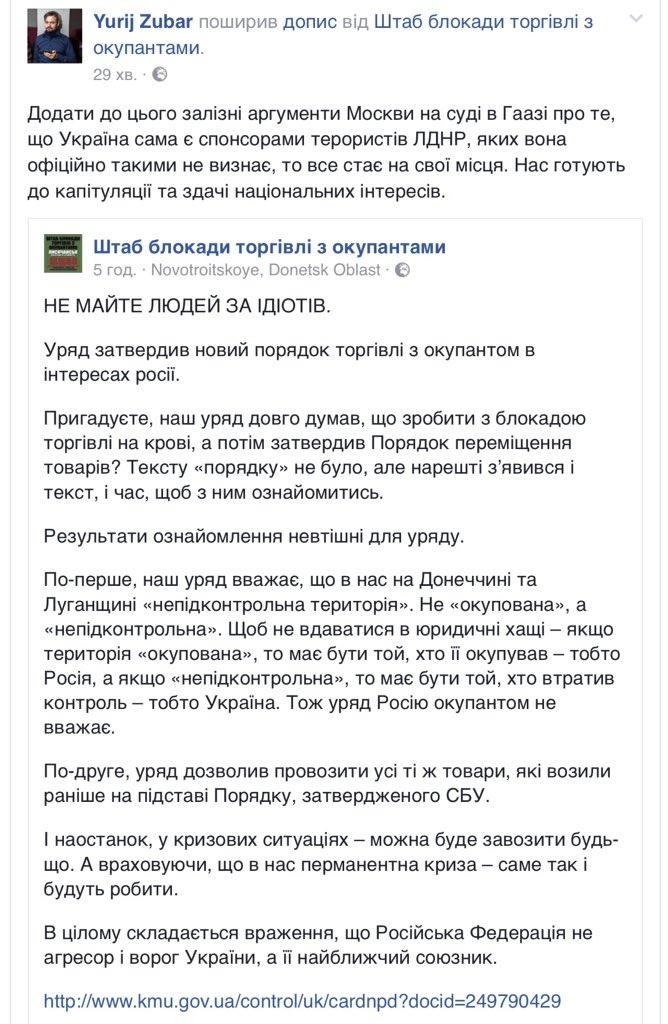 Украина имеет много доказательств против России, которые еще будут представлены в суде ООН, - Петренко - Цензор.НЕТ 9311