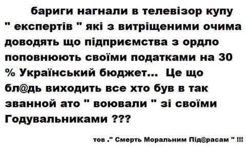 В трех областях Украины ожидается подъем уровня воды в реках, - ГосЧС - Цензор.НЕТ 1901