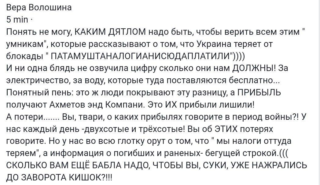 Ніколи не буду стояти осторонь, якщо вирішується доля України - Цензор.НЕТ 7450