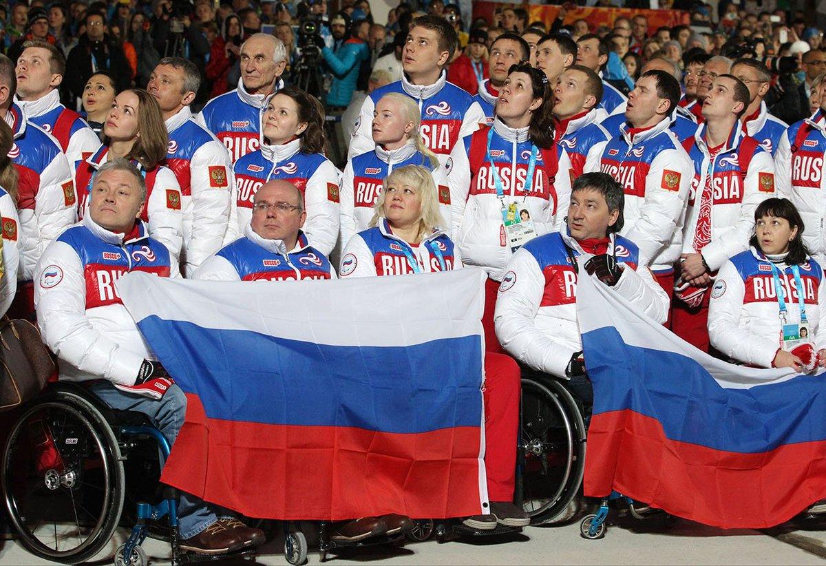 изделия: как паралимпийскую сборную россии отстранили выкройка фартука для