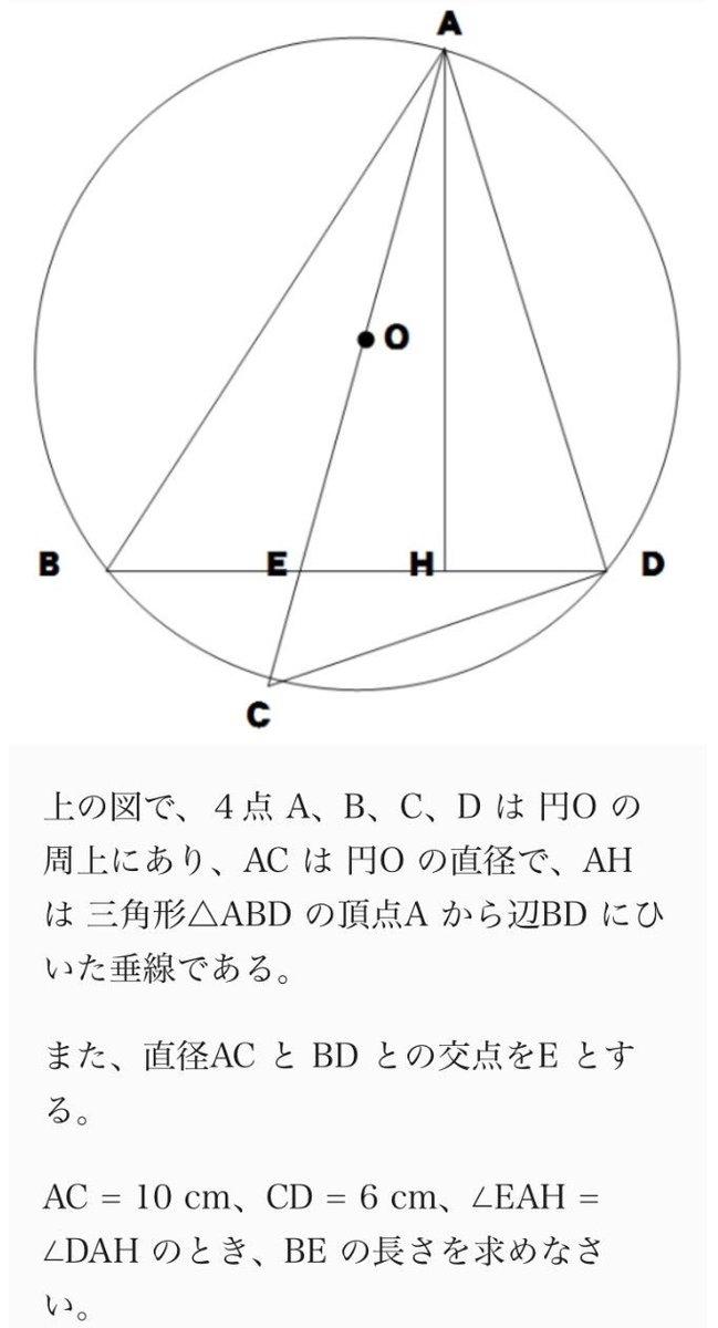 高校 入試 県 岐阜