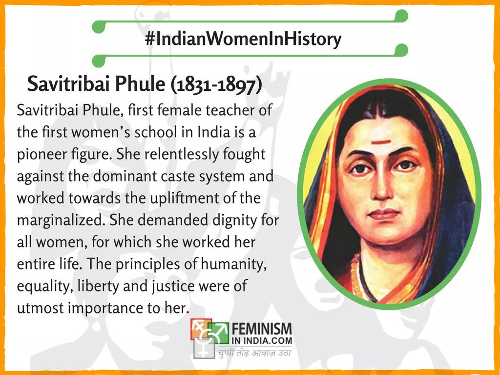 essay on feminism in india The history of feminism in india is regarded as mainly a practical effort and very limited in scope compared to some other countries, there has been only.
