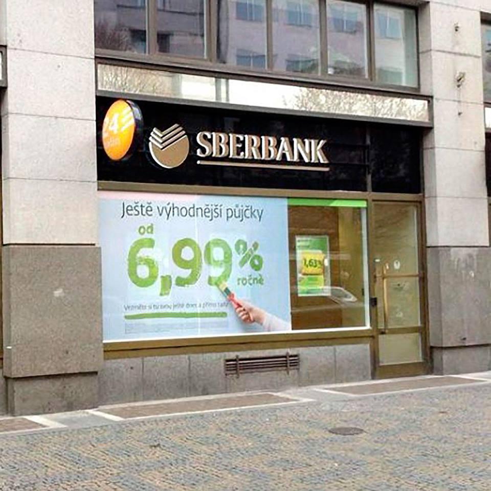 процент по ипотеке в сбербанке в европе обнаружить любое