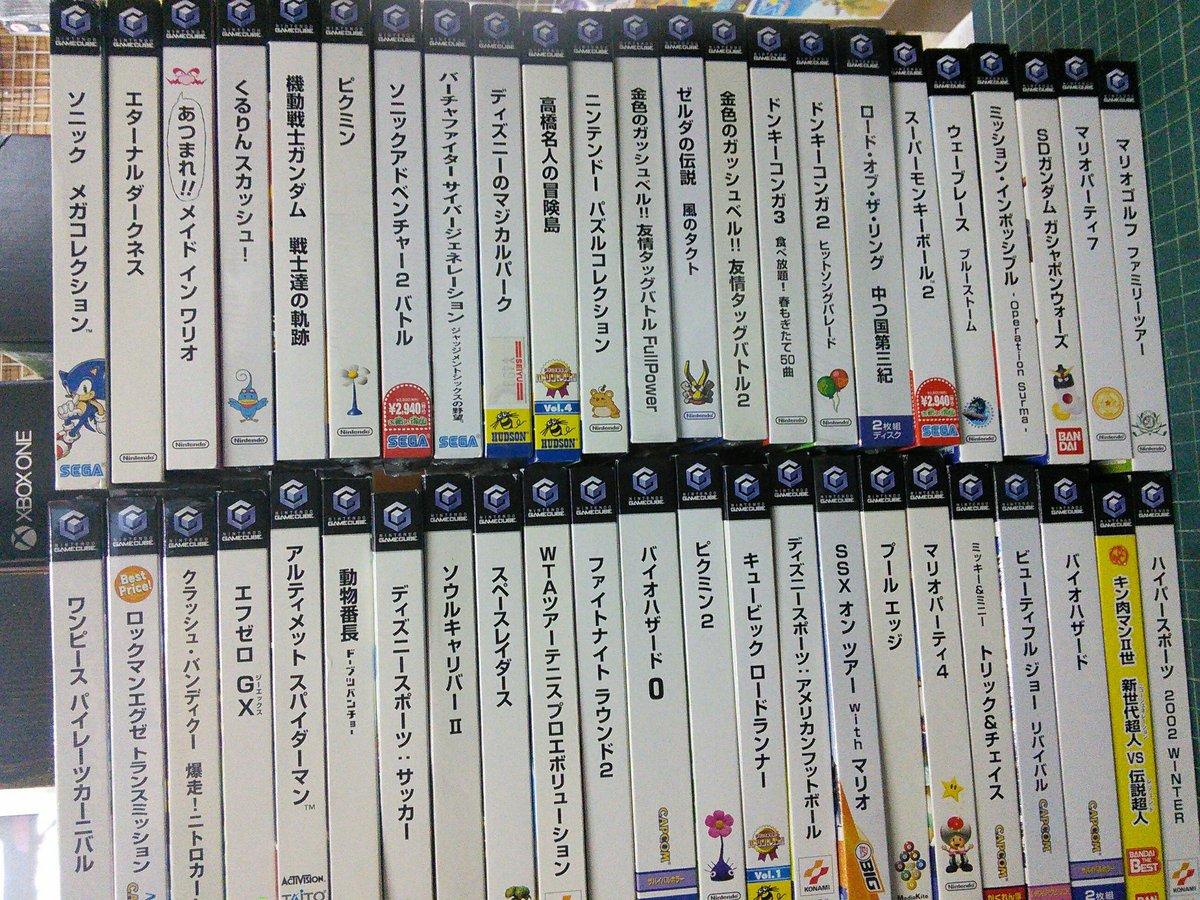 ソフト ゲーム キューブ