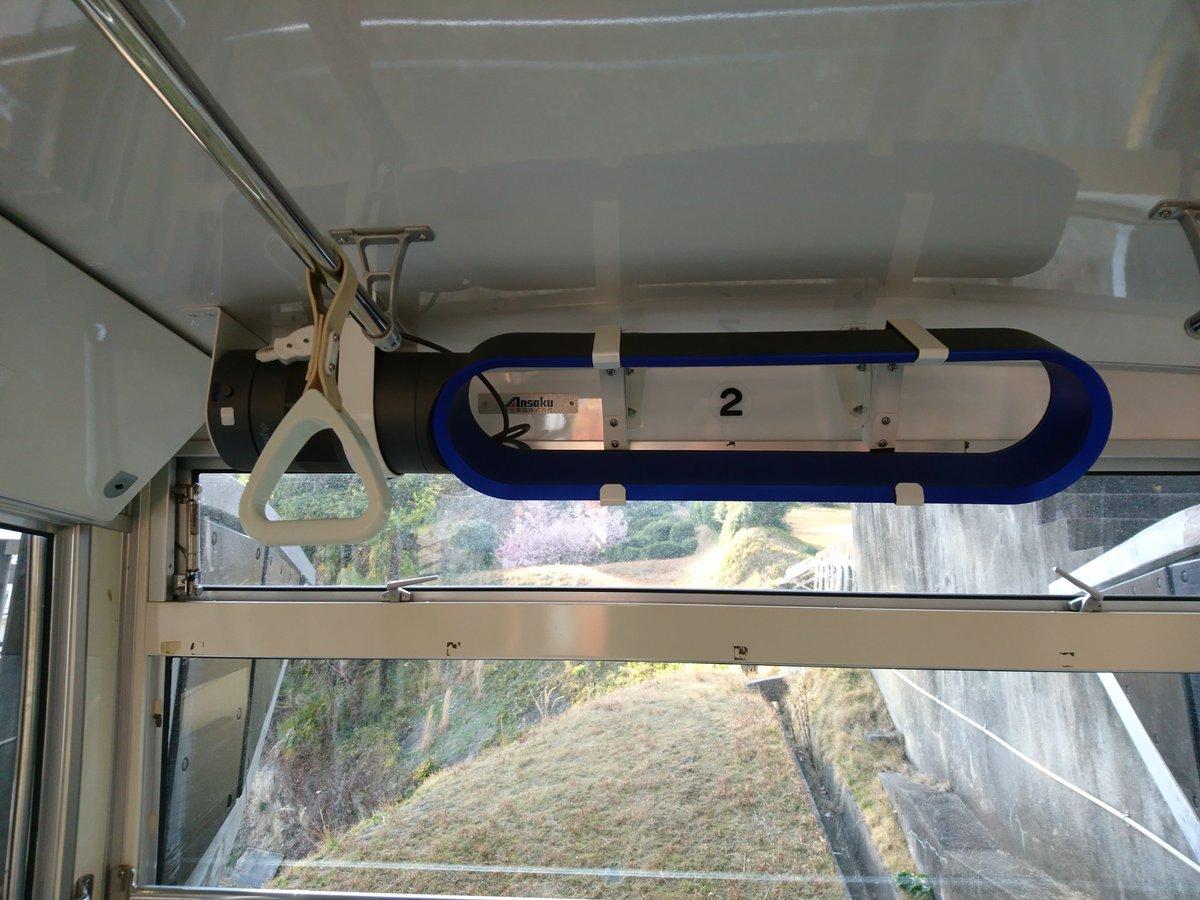 松山城ロープウェイにダイソンの扇風機くくりつけられてるのうける https://t.co/2dbhyNk9Ei