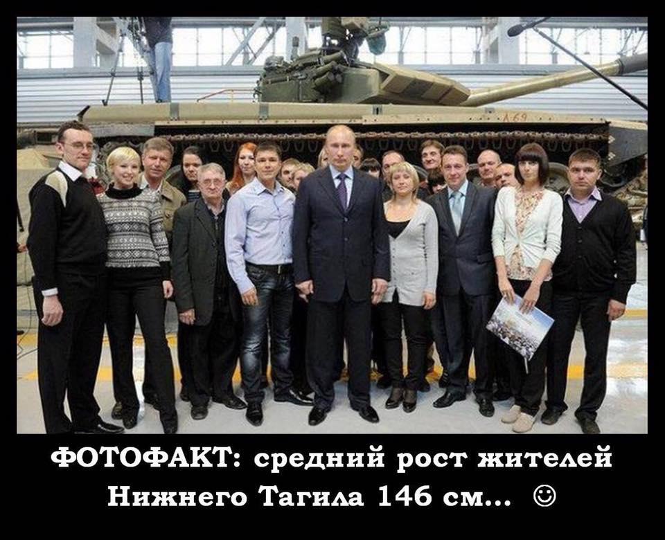 Лавров потребовал снять транспортную блокаду ОРДЛО - Цензор.НЕТ 9338