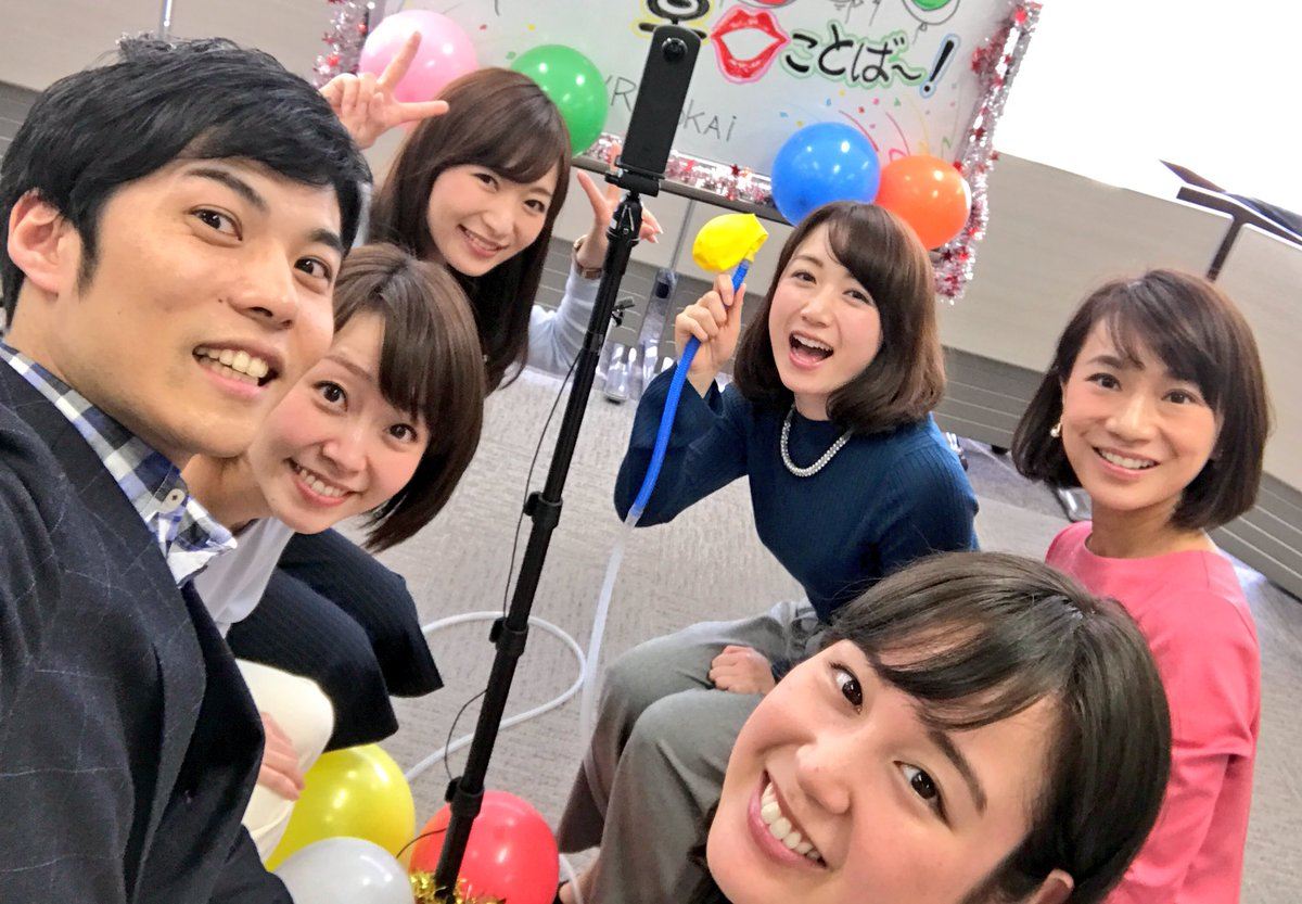 アナウンサー 長島 テレビ 東海