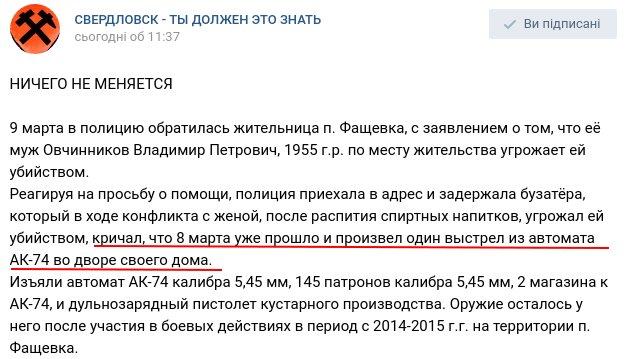 Турция прекратила паромное сообщение с Крымом - Цензор.НЕТ 5459