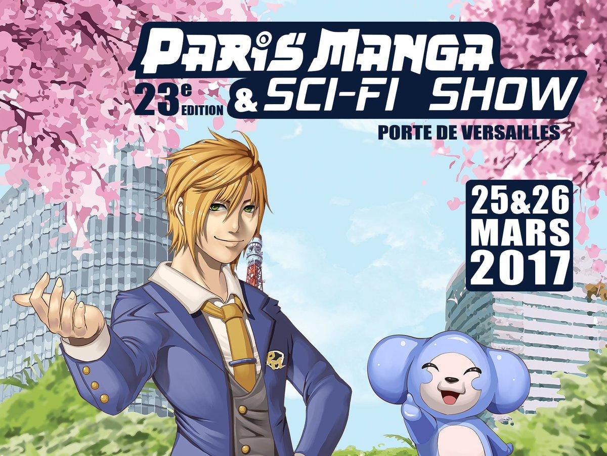 Nous vous attendons aujourd'hui et demain à notre stand @ParisManga #ParisManga2017