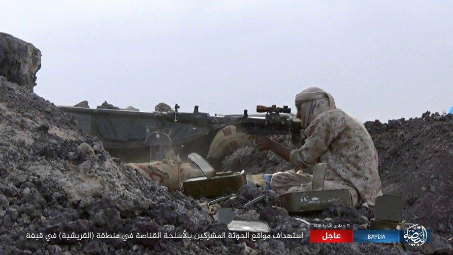Sniper in the Qurash area, frontlines against Ansar Allah. Yemen