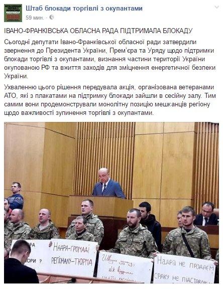 С начала суток 4 украинских воинов ранены, 5 травмированы, - пресс-центр штаба АТО - Цензор.НЕТ 6627