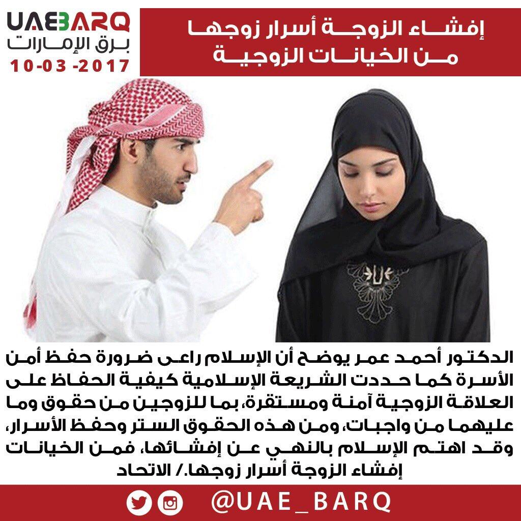1fb194f3b1cc9 برق الإمارات on Twitter