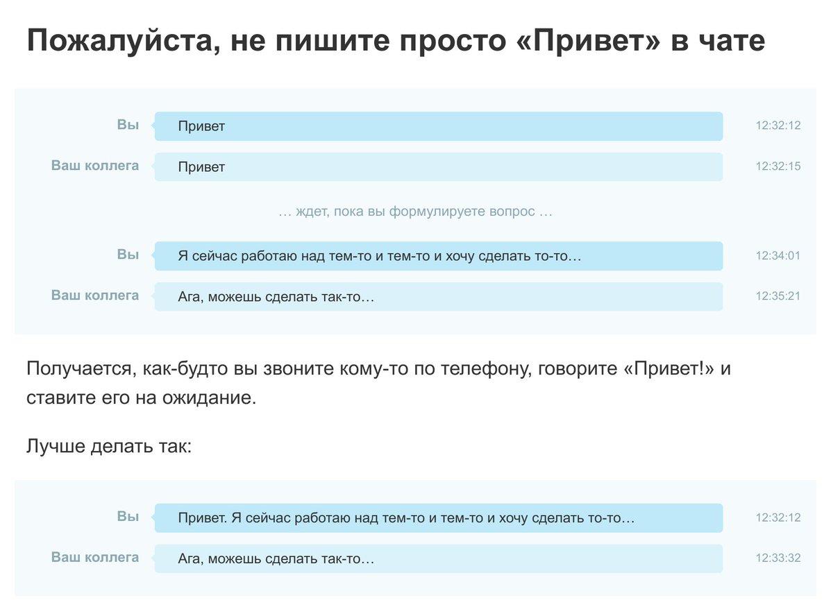 Как сделать твиттер на русском фото 33