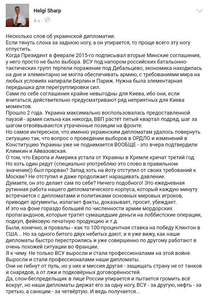 Украина прекратила отбор газа из хранилищ и начала его закачку, - Укртрансгаз - Цензор.НЕТ 6284