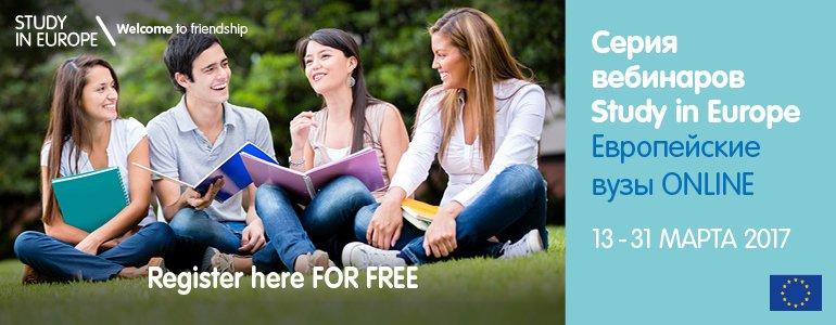 Презентация по математике для 3 класса скачать бесплатно