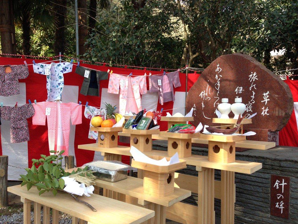 「走水神社 祭り 針」の画像検索結果