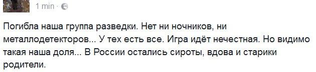 За день 10 марта погиб один воин, девять ранены, десять травмированы, - уточненные данные штаба АТО - Цензор.НЕТ 8972