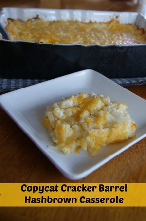 Cracker Barrel Hashbrown Casserole Copycat Recipe