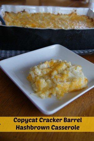Cracker Barrel Hashbrown Casserole Copycat Recipe