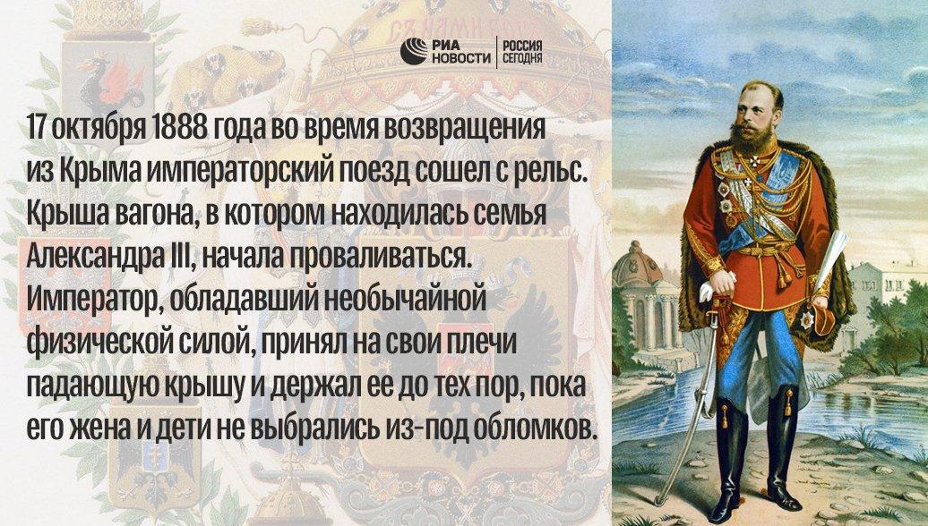 интересные исторические факты из истории россии построены красного