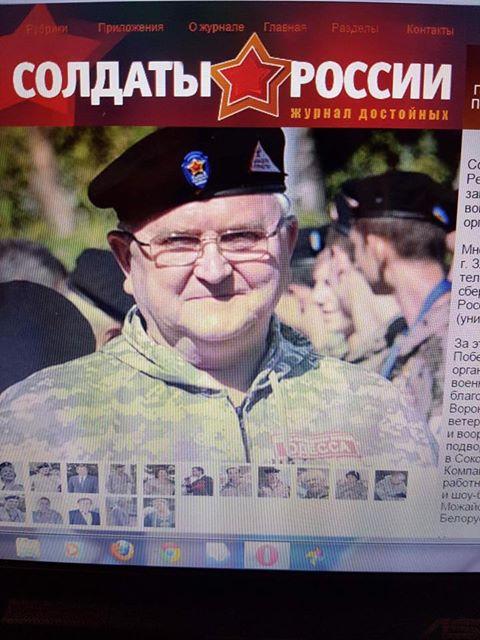 """Сегодня при обстреле позиций ВСУ боевики использовали """"Град"""", крупнокалиберную артиллерию, ПТРК, танки и БМП, - пресс-центр штаба АТО - Цензор.НЕТ 4995"""