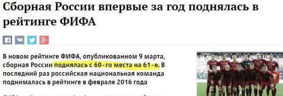 Для возвращения своей делегации в ПАСЕ россияне требовали изменения правил Ассамблеи, - Арьев - Цензор.НЕТ 7403