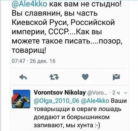 Затулин и Поклонская предлагают давать гражданство РФ всем выходцам из постсоветского пространства, знающим русский язык - Цензор.НЕТ 1627