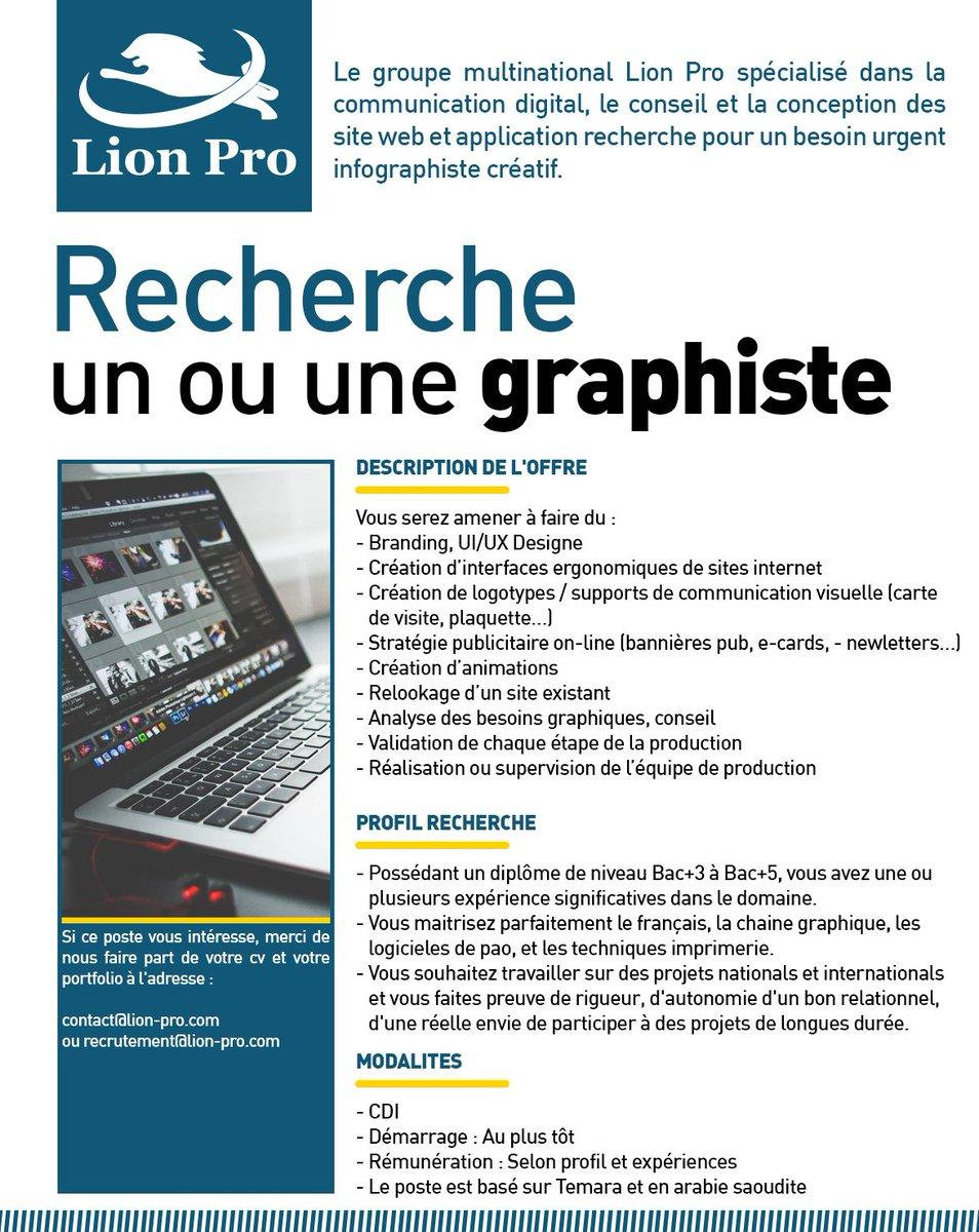 Lion Pro On Twitter Si Vous Tes Passionns Polyvalents Et Engags Votre Place Est Parmi Nous LionPro Recrutement