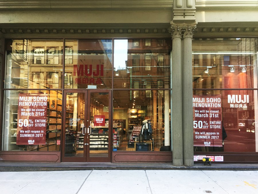 """muji usa on twitter: """"muji soho will be closing on march 31st for"""