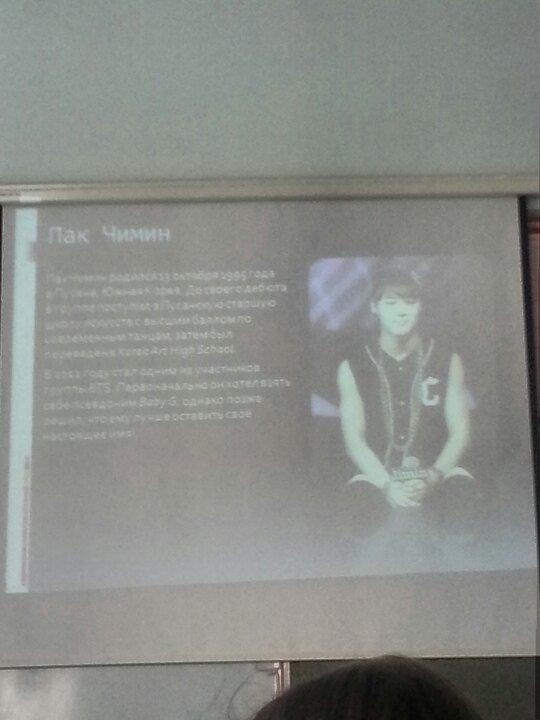 Презентация по великому новгороду по истории