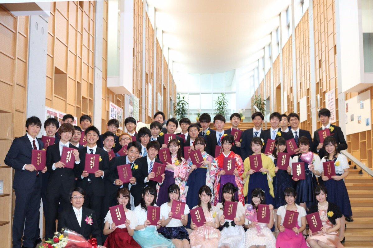 本庄 高校 早稲田