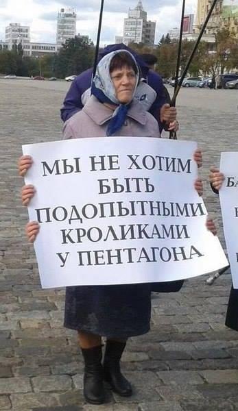 Боевые действия могут привести к техногенной катастрофе на Донбассе, - ООН - Цензор.НЕТ 2303