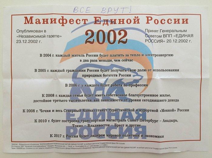 """Семенченко """"слил"""" в Фейсбук план выхода из Дебальцево, - глава Генштаба - Цензор.НЕТ 9766"""