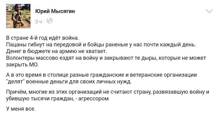 Для возвращения своей делегации в ПАСЕ россияне требовали изменения правил Ассамблеи, - Арьев - Цензор.НЕТ 9165