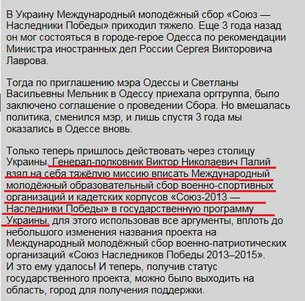 Япония делает все возможное, чтобы решить конфликт на Донбассе. Поэтому мы ввели санкции против РФ, - посол Шигеки - Цензор.НЕТ 988