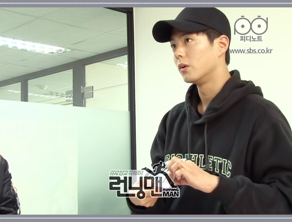 Park Bo Gum di Running Man