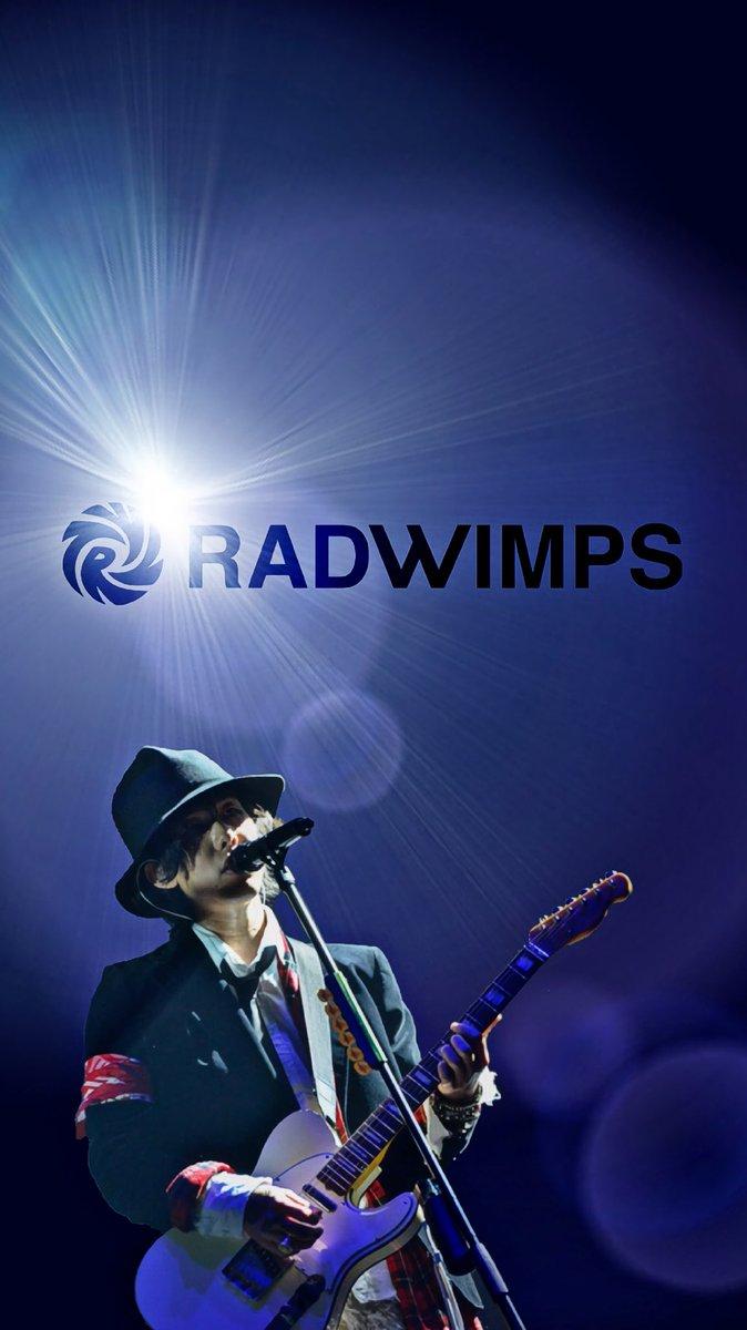 歌っているRADWIMPSの縦型壁紙