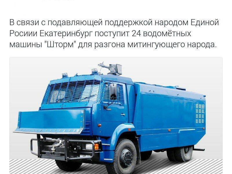 Боевики обстреляли из САУ собственный блокпост, - разведка - Цензор.НЕТ 9175