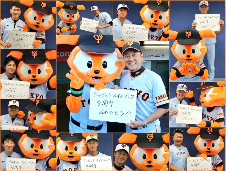 rin@chono#7 (@baseball_gc7) | Twitter