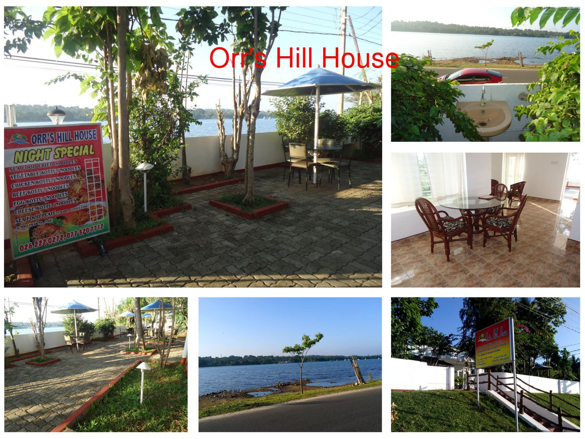 ORR'S HILL HOUSE photo