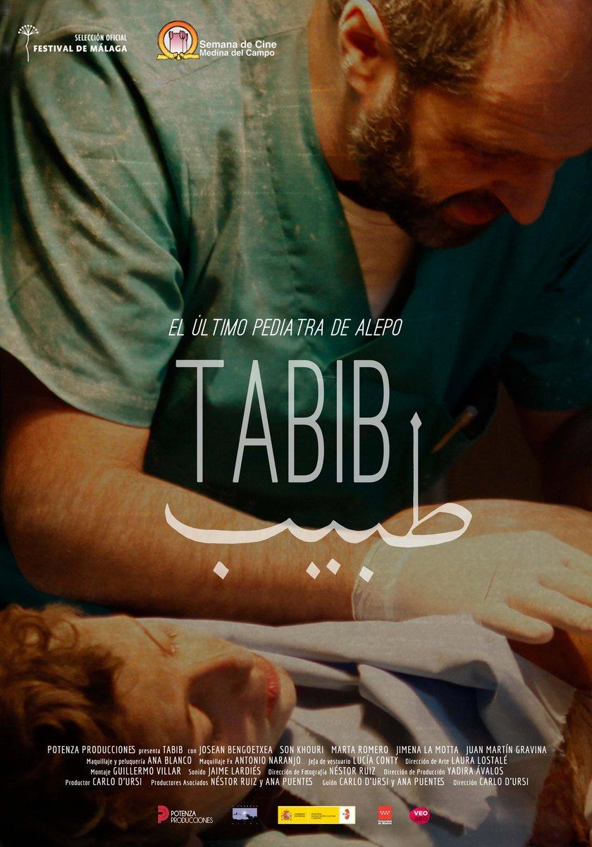 Image result for tabib lardies