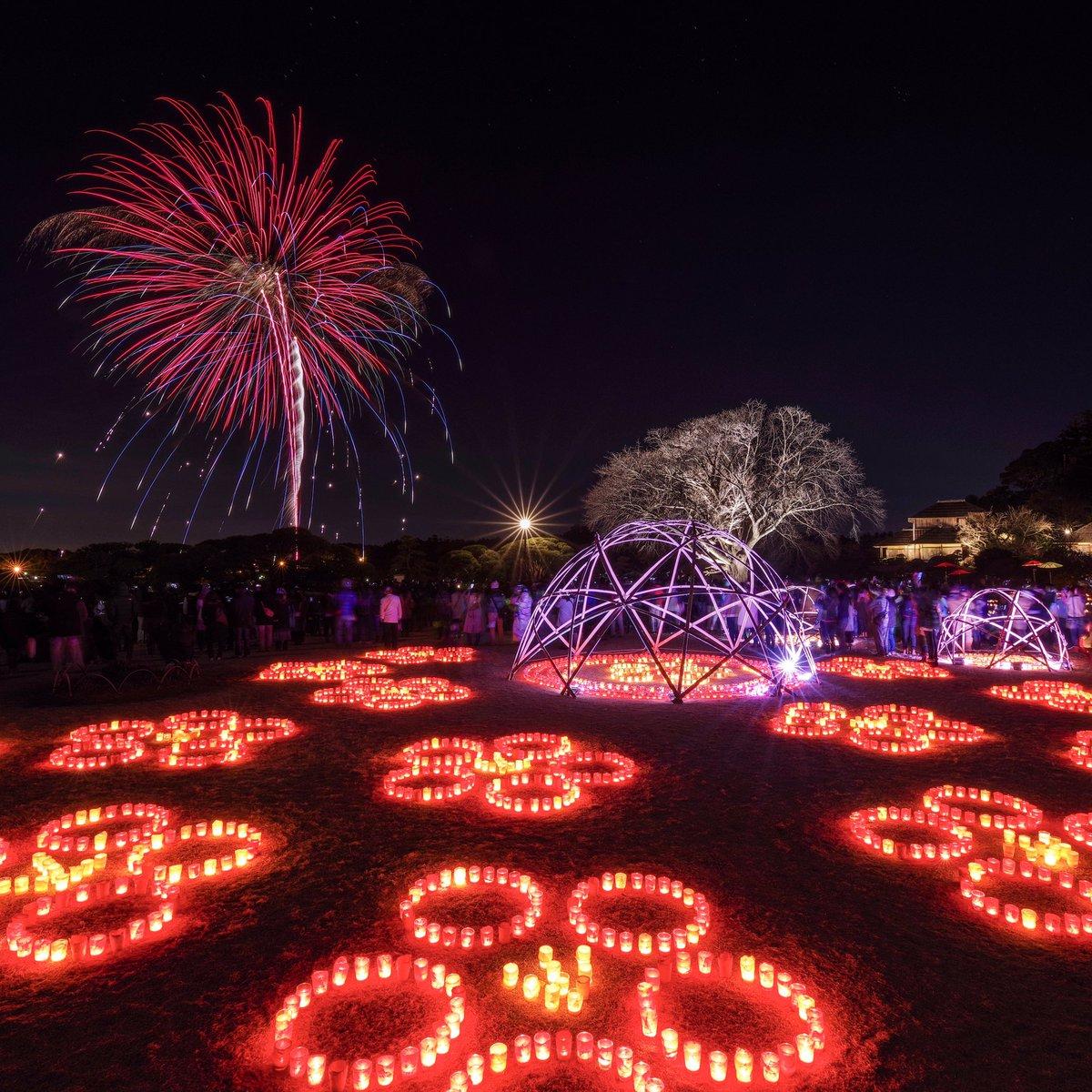 夜梅祭2017 hashtag on Twitter