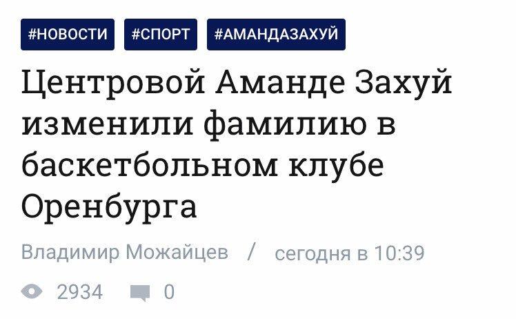 Украинка Марченко стала чемпионкой Европы по стрельбе из лука - Цензор.НЕТ 3099